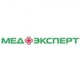 «МедЭксперт» на Генерала Лизюкова 85